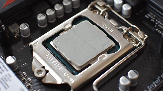 Instalar una CPU
